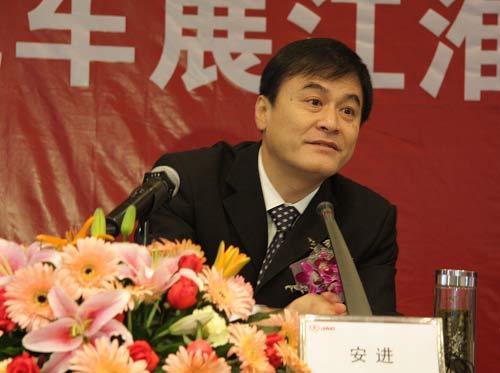 江淮股份公司总经理安进