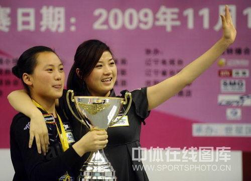 图文:九球世锦赛刘莎莎夺冠 与付小芳在一起