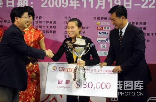 图文:九球世锦赛刘莎莎夺冠 接受嘉宾颁奖