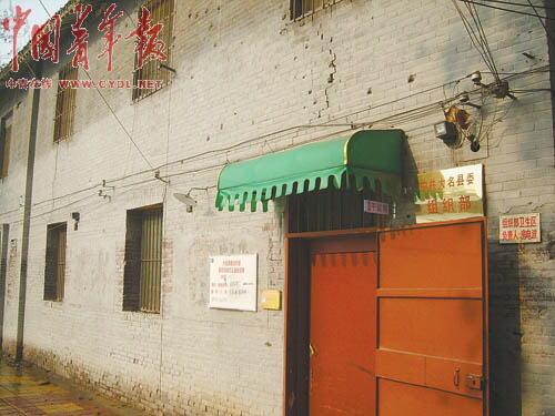 河北大名县政府大院被指当地最破  一用50年(图)