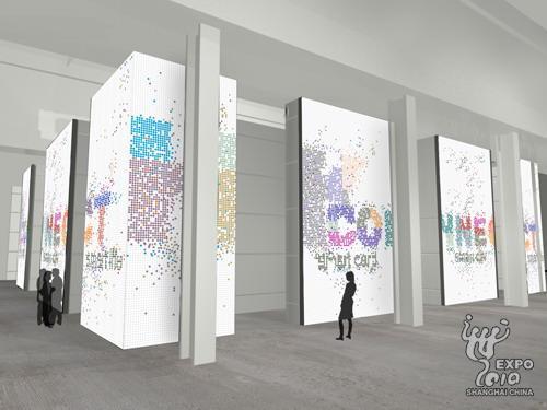 上海世博会城市最佳实践区香港案例展区效果图