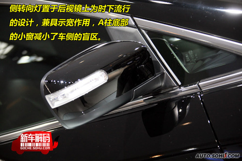马自达 CX-7 实拍 图解 图片