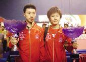 图文:中国队男单女单双获冠 马龙丁宁赛后合影