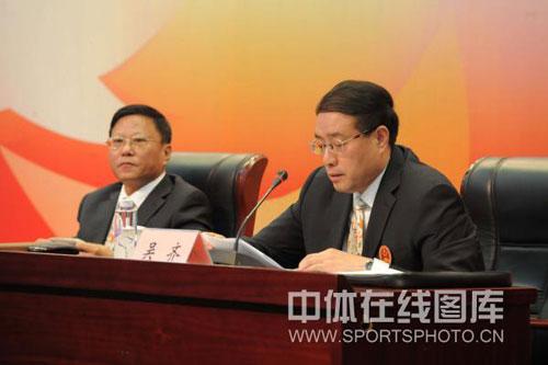 图文:东亚运中国代表团成立 吴齐正在发言