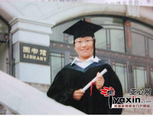 2008年毕业于哈尔滨师范大学的任文娟