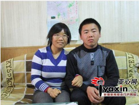 与任文娟配型成功的弟弟任培亮和姐姐的第一次合影