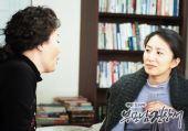 《说不出的爱》精彩剧照―― 06