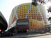 09东亚运动会台球保龄球比赛场馆 国际展贸中心