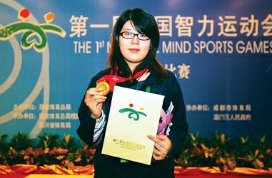 刘沛为上海代表团又夺得一枚金牌