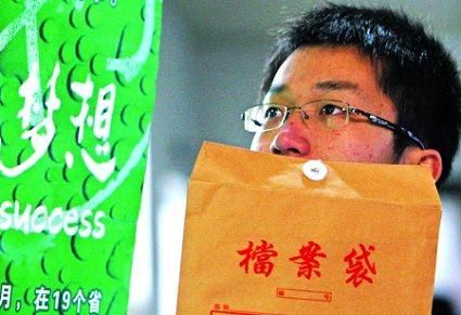 20日,重庆工商大学,求职学生观看某企业的招聘广告  首席记者 钟志兵 摄