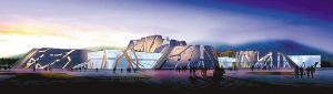 重庆自然博物馆效果图
