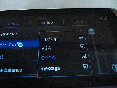 S60+高清摄像 索尼爱立信U5售价公布