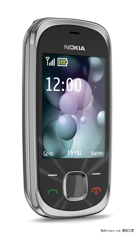 诺基亚发布两款滑盖手机6700s和7230