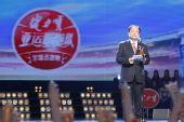 图文:亚运啦啦队选拔广州站 嘉宾致词