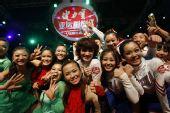 图文:亚运啦啦队选拔广州站 获奖选手开心