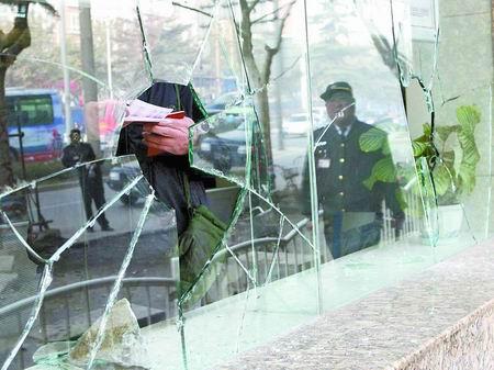 被砸烂的银行橱窗玻璃