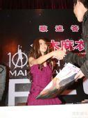 图:仓木麻衣与歌迷握手并赠送签名海报