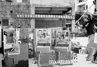 """东莞/尽管东莞各镇街采取了多次行动,但""""老虎机""""依然难以禁绝。..."""