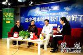 中国谈判底线:坚持公约议定书和巴厘路线图授权