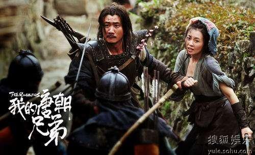 胡军于小磊《我的唐朝兄弟》剧照