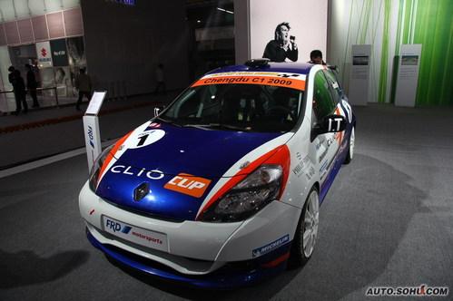 雷诺 Clio 实拍 外观 图片