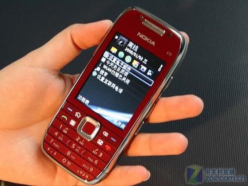 侧滑传统双键盘 诺基亚E75促销2099元