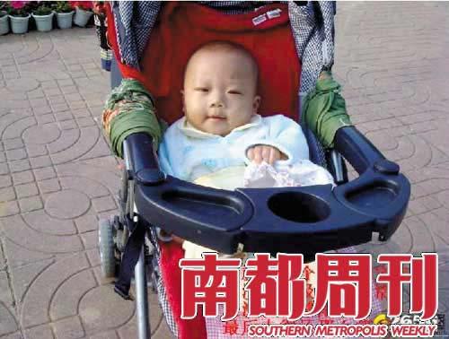 在南京市儿童医院夭折的徐宝宝。