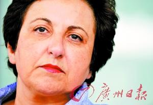 阿巴迪是伊朗首位女法官,也是伊朗首位获诺贝尔和平奖的人。
