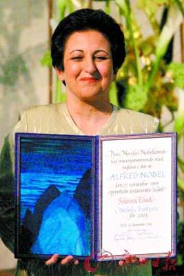 2003年12月10日,阿巴迪在挪威奥斯陆获颁诺贝尔和平奖。