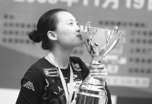 刘莎莎亲吻世锦赛冠军奖杯