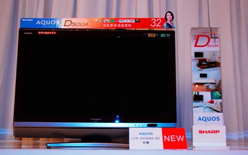 D500A系列电视(点击小图看大图)