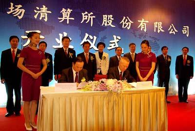 昨天成立仪式上,上海清算所董事长兼总经理许臻与德意志交易所常务首席执行官安德斯・普鲁斯签署了合作协议。