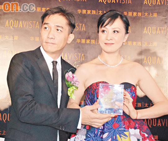 梁朝伟和刘嘉玲在苏州大秀恩爱,更一掷千万元买房