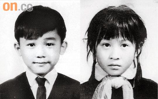梁朝伟和刘嘉玲找出童年照片给大家看