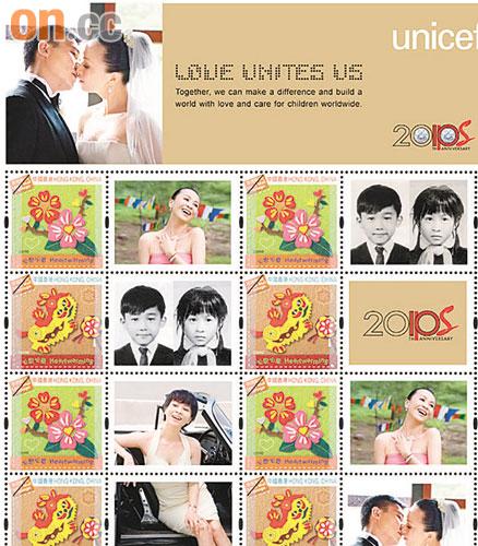 梁朝伟和刘嘉玲推出水晶慈善邮票
