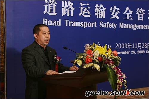 北京安然凯达电子产品有限公司董事长曹志新致辞