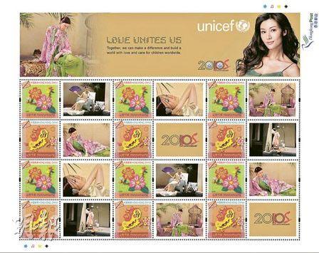 李嘉欣拍时尚杂志邮票