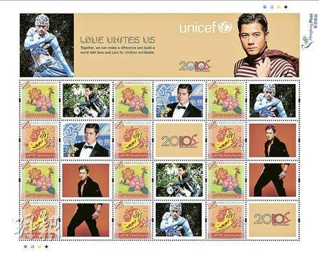 郭富城邮票