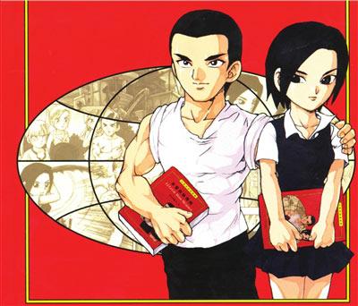 漫画书版的李雷和韩梅梅