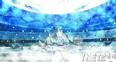 """鸟巢:京城最大""""滑雪""""乐园(图)"""