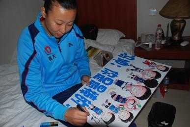 冯坤在助威牌上签名