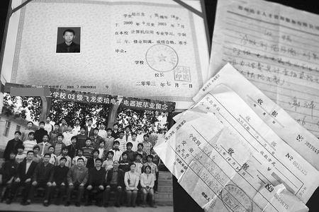 郑州一v假证负责人自揭假证得到发内幕糊弄学生怎么毕业大鼠血小板图片
