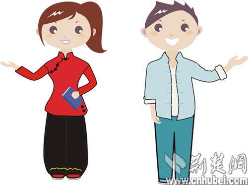 武汉卡通形象人物首次亮相 征市民反馈意见(图)图片