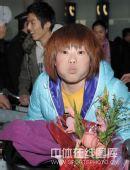 图文:世锦赛中国举重队凯旋 王明娟亲吻镜头