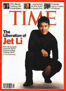 2008年12月,李连杰登上美国《时代》周刊的封面