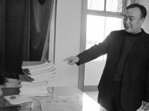 河北晋州资产过亿女黑老大被控9项罪名(图)