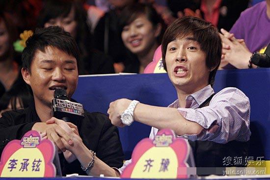 图:《乐拍乐高》买家 刘嘉亮和李承铉怀互相谦让
