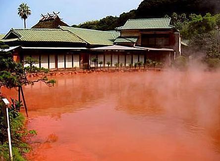 血池温泉:地狱的召唤