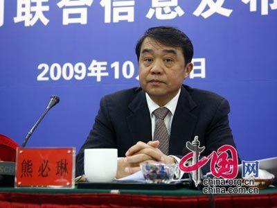 发改委官员:中国钢材消费浪费非常惊人 数据不宜公布