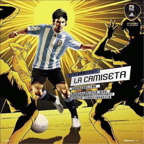 梅西为金色阿根廷而战